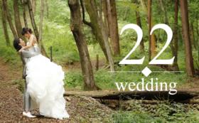 結婚式ベーシックプラン