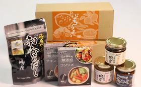 【株式会社シマヤ様提供】肉味噌詰め合わせコース:限定10個
