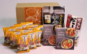【株式会社シマヤ様提供】家庭用調味料詰め合わせコース:限定10個