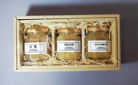 岡山特産の白桃無添加手作りジャム3種類セット