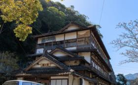 鶴之湯旅館を全力応援コース