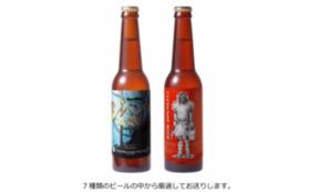 わらび座田沢湖ビール2本セット