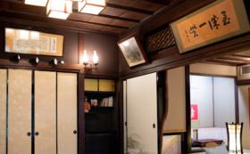 三十万円 【リターン不要の方向け】歓迎看板にお名前記載