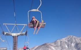 あわすのスキー場リフト1日利用券