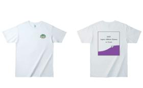 招待選手のサイン入り大会限定Tシャツ