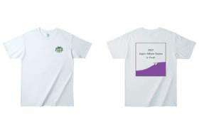 招待選手全員のサイン入り大会限定Tシャツ