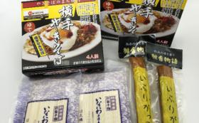 秋田の味詰め合わせコース(フード/増量コース)