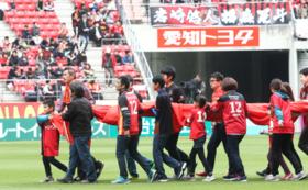 E:【豊田市在住者限定】試合前ピッチでフラッグを掲げるコース(試合観戦招待券無し)