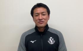 L:【豊田市外の方限定】山口素弘さんによるオンライン試合レビュー・質疑応答