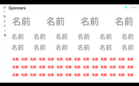 Apollon応援!5,000円コース(お名前掲載:小)