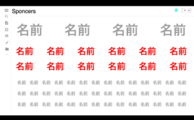 Apollon応援!10,000円コース(お名前掲載:中)