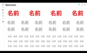 Apollon応援!50,000円コース(お名前掲載:大)