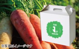 新開発の「THE 1ST NINJIN」ギフトボックスのプロトタイプとお野菜 付き応援コース♪