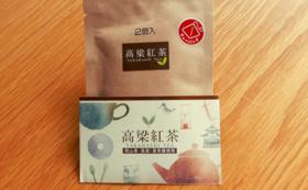 【限定20個】ほんのり甘い高梁紅茶をお試し!「高梁紅茶ミニパック」&高梁ガイドマップをお届け!