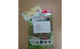 <完売しました>B1|オリジナル切手コース