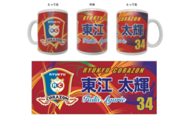 NEW!!【スペシャルグッズコース】支援者様限定マグカップユニフォームデザイン オリジナルN&N