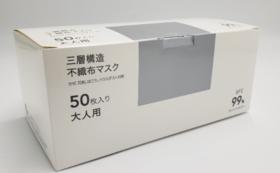 【30,000円】応援コース(マスク付き)