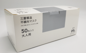 【50,000円】応援コース(マスク付き)