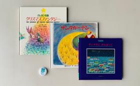 過去のページェントグッズを一挙に大放出!!SENDAI光のページェント絵本+缶バッチセット