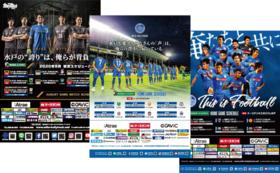 【オリジナルグッズコース】2020シーズンポスター5種ポストカードセット