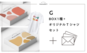 G:BOX1種&オリジナルTシャツセット