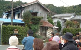 湯ヶ島文学散歩ご招待+おぬいばあさんカレー