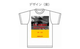 【想い出を着るコース】記念Tシャツ