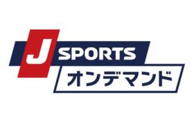 J SPORTSオンデマンド「ウィンタースポーツパック」視聴クーポン