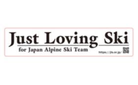 Just Loving Ski ロゴステッカー