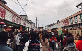 鹿島市のお土産プレゼントプランDX