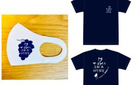 とみおかワインオリジナルTシャツ+マスクセット