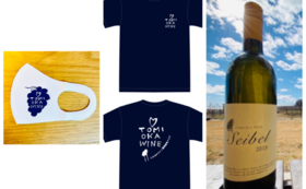 【数量限定】富岡町産白ワインフルボトル1本+オリジナルTシャツ+マスク