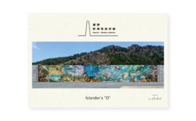 プロジェクトを応援しよう 壁画全体ポストカード