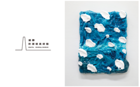 """安井鷹之介作品を保有しよう 1カベパトロン権+作品名『Islander's """"O""""#17 』20.5cm×16.5cm"""