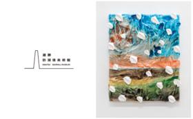 """安井鷹之介作品を保有しよう 1カベパトロン権+作品名『Islander's """"O""""  #25 』 29.5cm×23cm"""