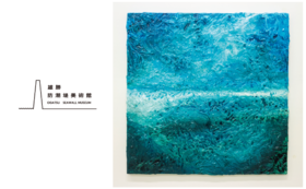 """安井鷹之介作品を保有しよう 1カベパトロン権+作品名『Islander's """"O"""" #7 』92.5cmx92.5cm"""