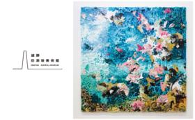 """安井鷹之介作品を保有しよう 1カベパトロン権+作品名『Islander's """"O"""" #3』 92cmx92cm"""
