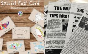 ポストカードと新聞購読/Postcards & Newspaper【For residents of Japan】