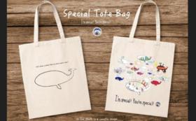 エコバックコース/Eco Bag 【For residents of Japan】