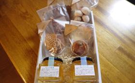 里カフェの焼き菓子+蜂蜜付き 応援コース