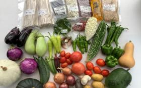 干し芋と野菜の『いろいろボックス』1回分