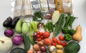 干し芋と野菜の『いろいろボックス』6回分