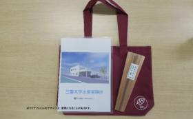 【30,000円寄付コース】生物資源学部オリジナルトートバック