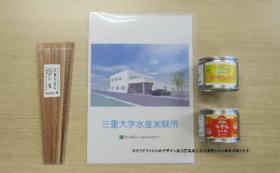 【50,000円寄付コース】藤堂杉の端材にて作製した割箸