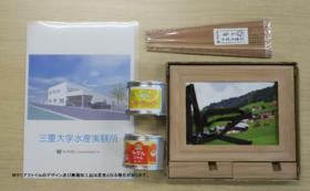 【100,000円寄付コース】三重大学講堂へ銘板の掲示