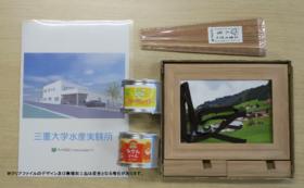 【300,000円寄付コース】藤堂杉端材で作った銘板を実験所に掲示