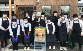 パーラー山と田んぼの取り組みを全力で応援(1万円)