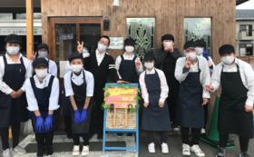 パーラー山と田んぼの取り組みを全力で応援(3万円)