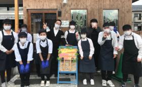 パーラー山と田んぼの取り組みを全力で応援(10万円)