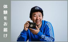 選べるアート体験|いなせな東京出張写真館体験コース(池田晶紀)